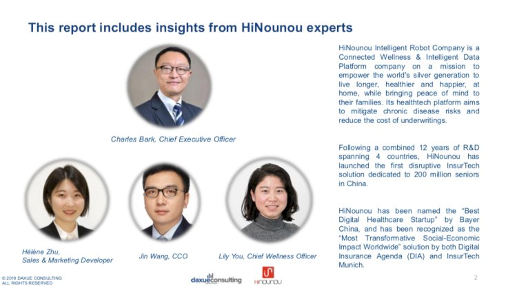 HiNounou contributes to the Silver Economy report of Daxue Consulting