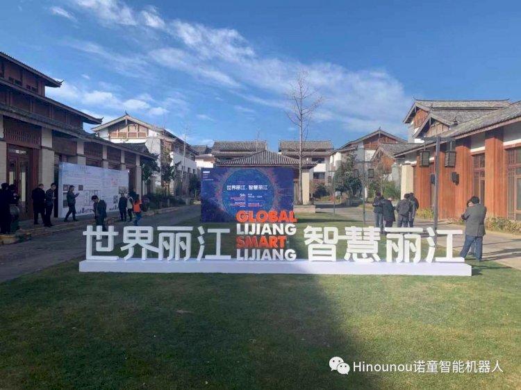 诺童受邀参加昆明市和滇中新区2020年招商引资(上海)企业恳谈会,并作为企业代表发言
